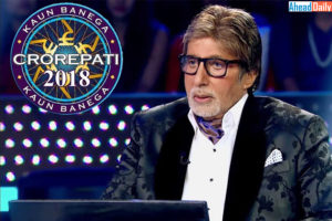 Big B gave the wrong introduction of Contestant