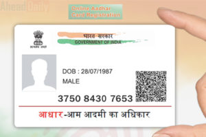 Aadhar card apply